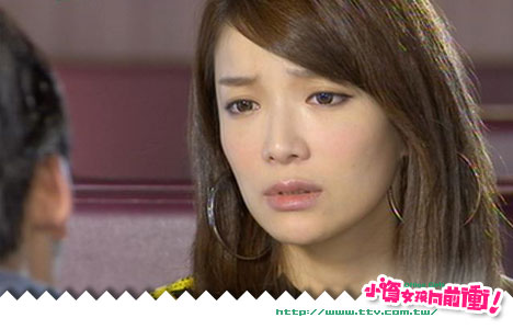 office-girls-ep13-still15