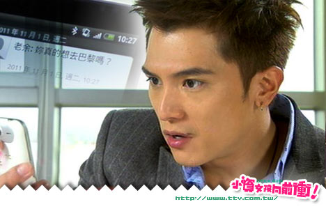 office-girls-ep13-still16