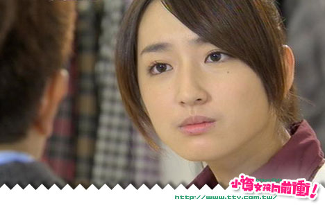 office-girls-ep13-still17
