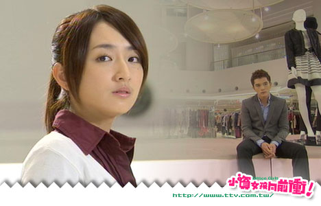 office-girls-ep13-still19