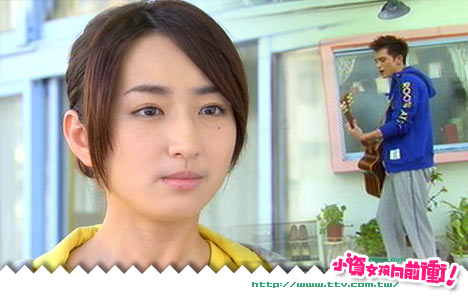 office-girls-ep13-still22