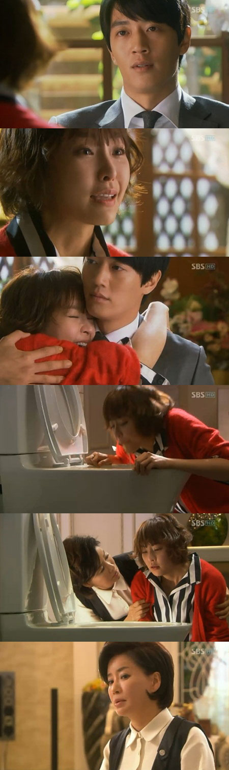 Jung Yoo Mi Pregnancy Vomit