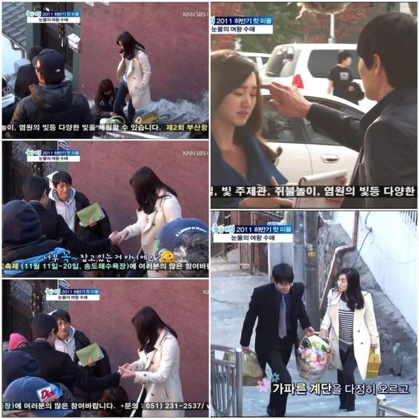 Kim Rae Won and Soo Ae In Love