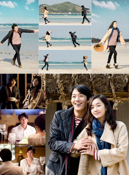 Kim Rae Won and Soo Ae in Jeju Honeymoon