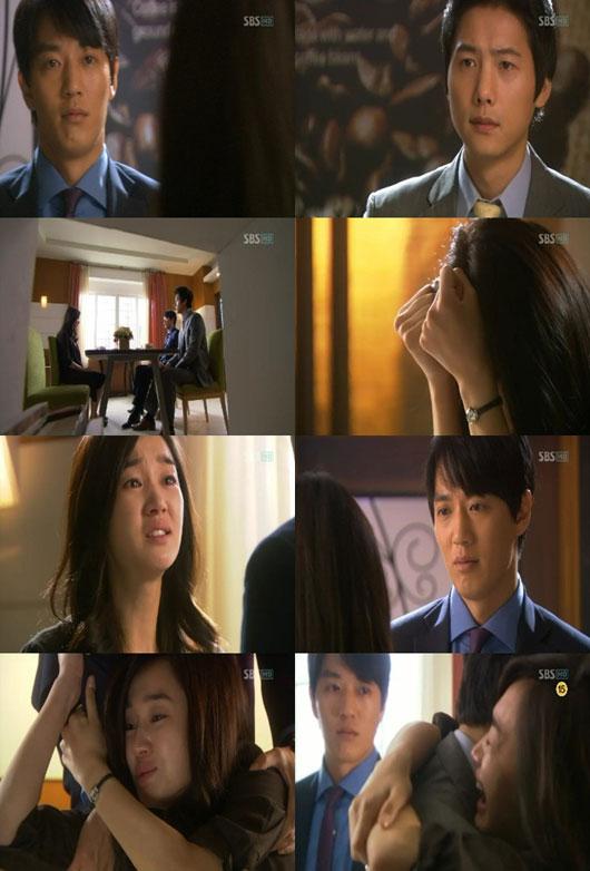Soo Ae Cry