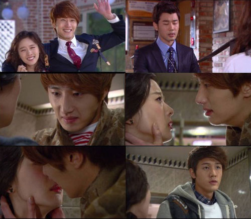 Ding Il Woo and Lee Chung Ah Bathroom First Kiss