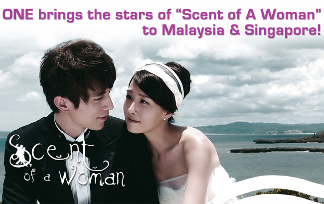 Lee Dong Wook and Kim Sun Ah in Scent of A Woman