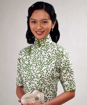 Joanne Peh as Yu Hong