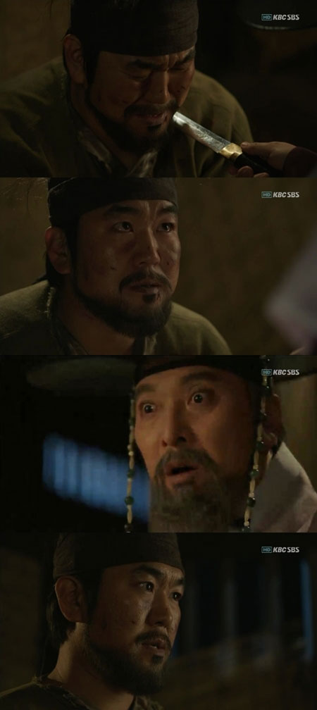 Deep Rooted Tree Scenes Capture