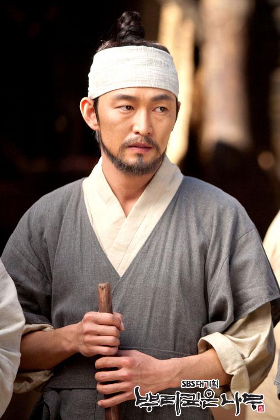 Heo Joon-seok as Kkeut-soo