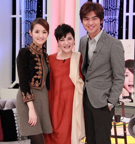Ariel Lin & Bo-Lin Chen and Zhang Xiao Yan