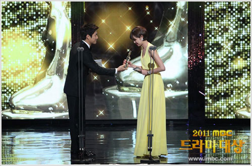 Kong Hyo Jin Top Execellence Award