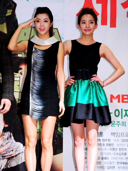 Park Han Byul and Yoon Jo Hee