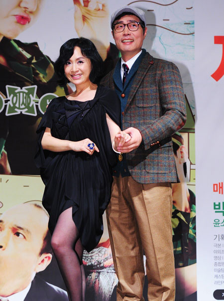 Park Hae Mi and Lee Jae Yong