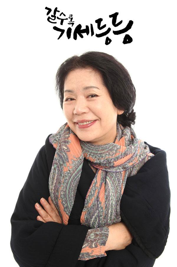 Yun So Jung