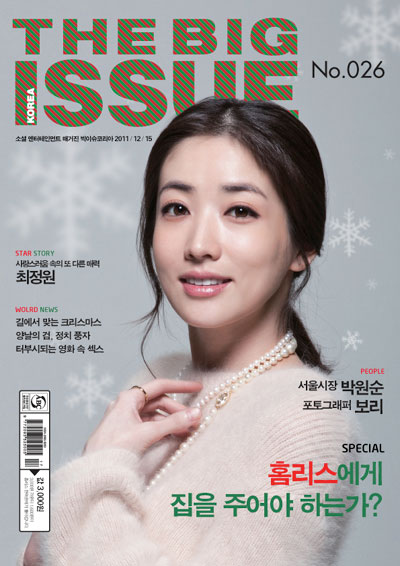 http://dramahaven.com/wp-content/uploads/2011/12/brain-choi-jung-won-big-issue-grace1.jpg