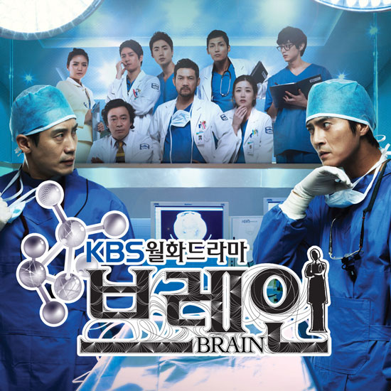 Brain OST Part 5