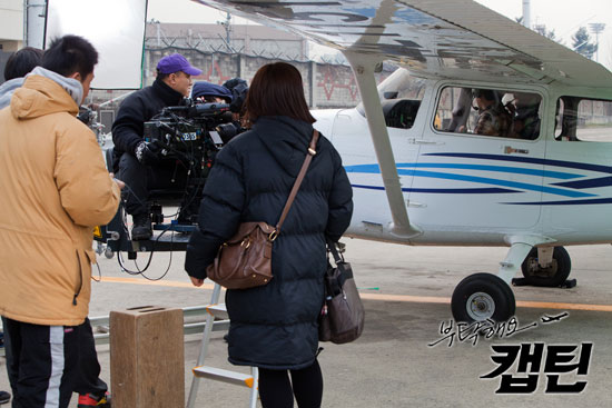 captain-1229-bts3