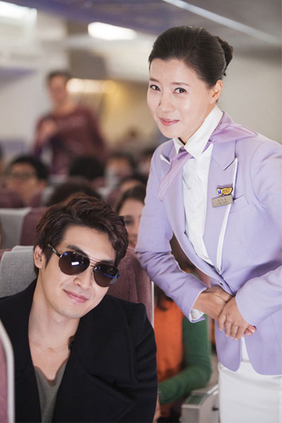 Jung Gyu Won and Yoo Sun