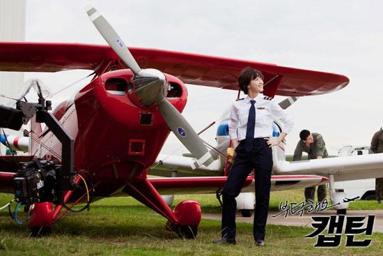 captain-bts25-koo-hye-sun-pilot