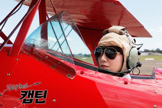 captain-bts26-koo-hye-sun-pilot