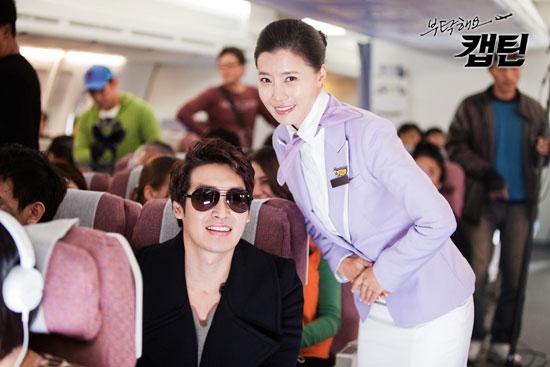 captain-bts28-jung-gyu-woon-yoo-sun