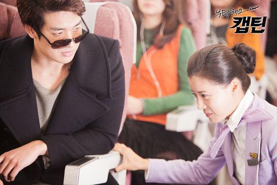 captain-bts30-jung-gyu-woon-yoo-sun