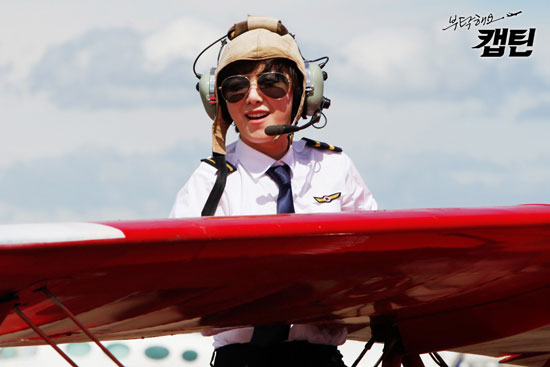 captain-bts33-koo-hye-sun-pilot