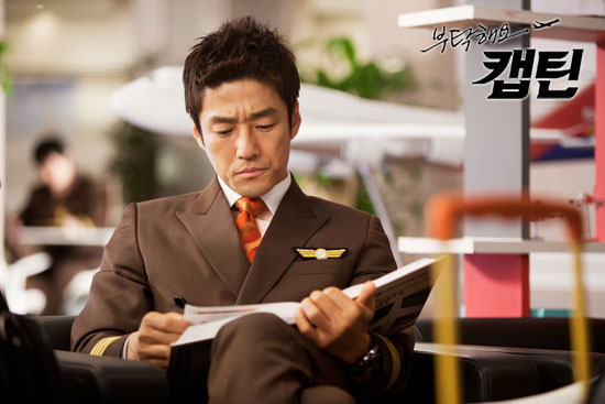 captain-cast-ji-jin-hee3