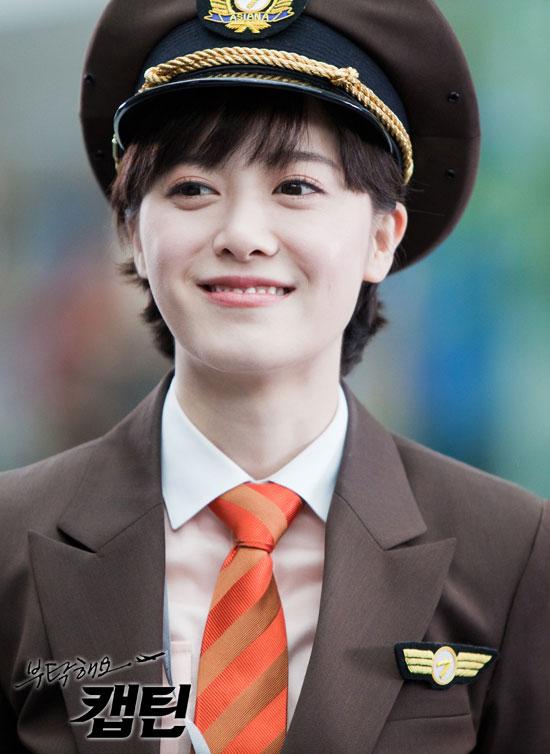 http://dramahaven.com/wp-content/uploads/2011/12/captain-cast-ku-hye-sun.jpg