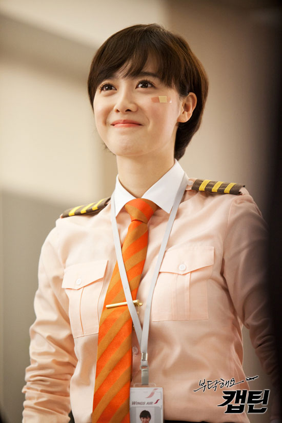 captain-cast-ku-hye-sun4