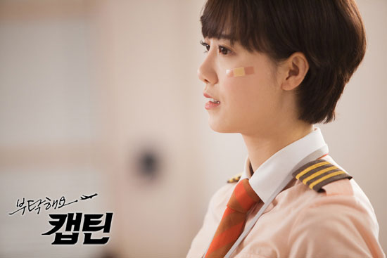 captain-cast-ku-hye-sun5