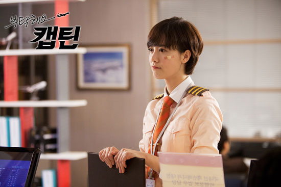 captain-cast-ku-hye-sun6