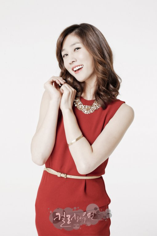 color-cast-lee-soo-kyung4