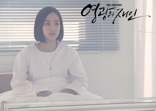 gloryjane-ep17-jaein-hospital1