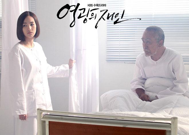 gloryjane-ep17-jaein-hospital3