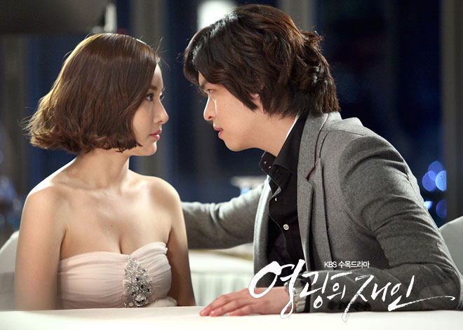gloryjane-park-min-young-lee-jang-woo-kiss-scene3