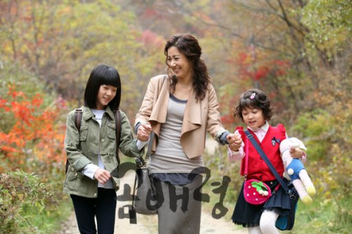 Yoo Ho Jung, Kim Sae Ron and AhnSeo Hyun