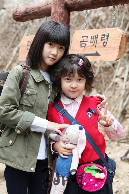 Kim Sae Ron and AhnSeo Hyun