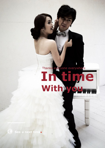 In Time with You Final