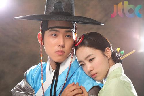 Baek Sung Hyun and Ham Eun Jung