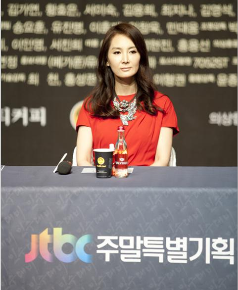 Queen Insoo Production Press Conference