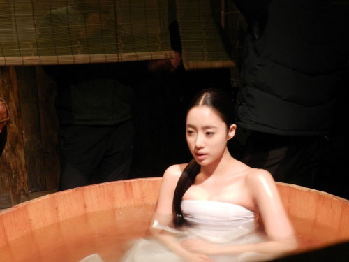 Ham Eun Jung in Bath