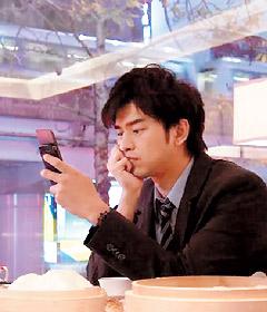 Bo Lin Chen