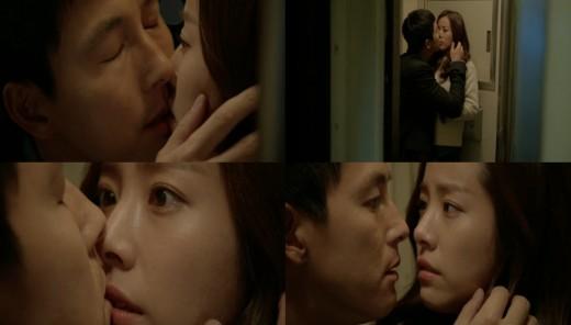 Jung Woo Sung and Han Ji Min Kiss