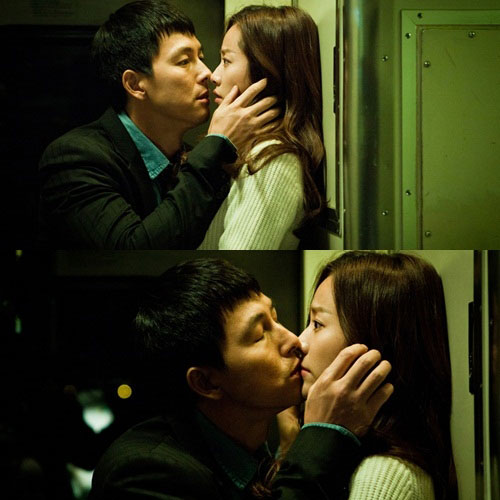 Jung Woo Sung and Han Ji Min Kiss