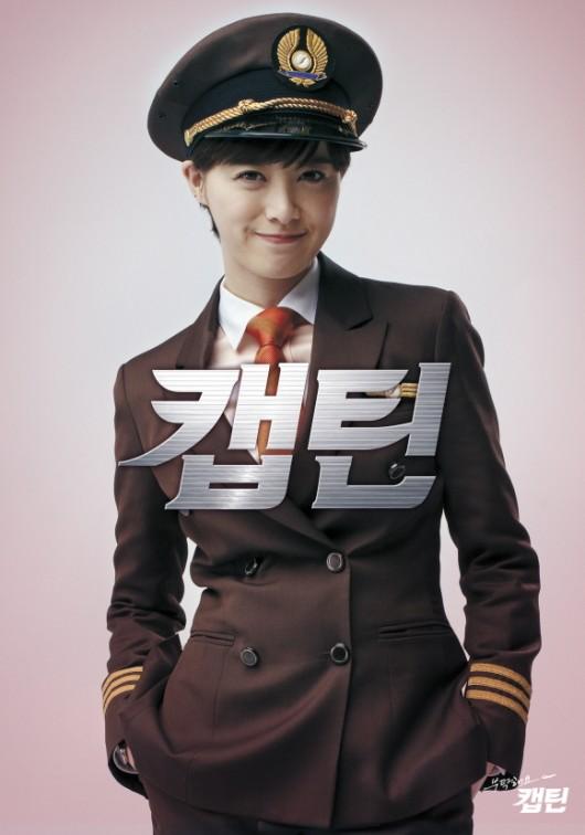 Ku Hye Sun Poster