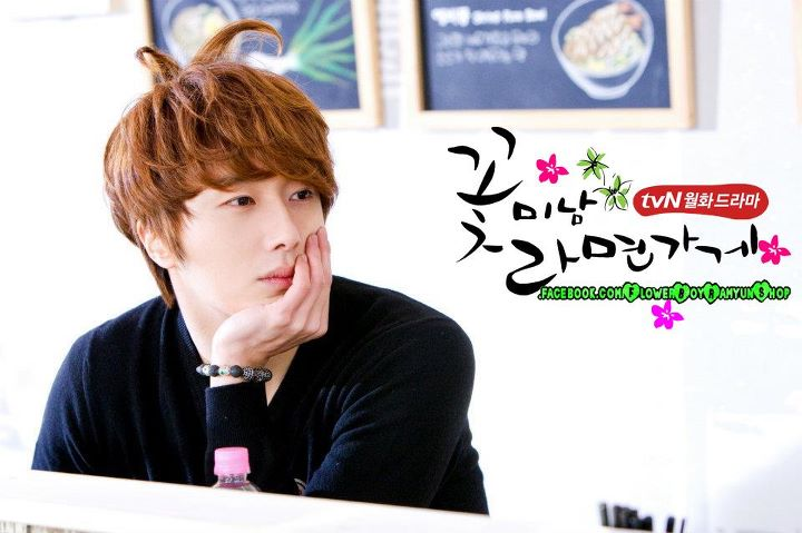 ramen-jung-il-woo-antenna-hair3