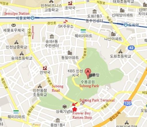 Flower Boy Ramen Shop Location