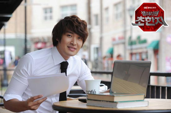 salary-cast-jung-guy-woon2